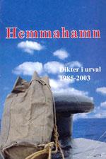 Hemmahamn